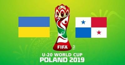 Україна U-20 – Панама U-20: прогноз і ставка