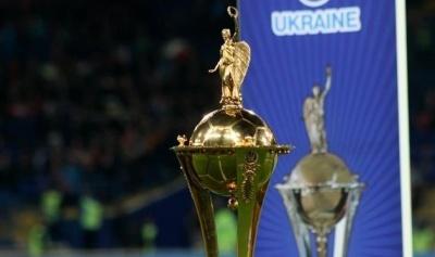 Букмекери впевнені, що Кубок України розіграють «Динамо» та «Шахтар»