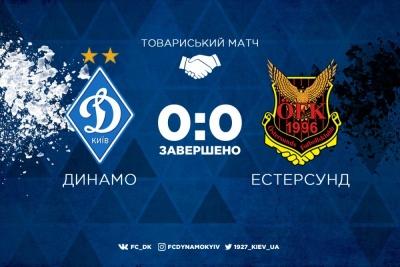 «Динамо» не змогло забити «Естерсунду»