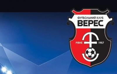 Рівненський «Верес» отримав право виступати у Другій лізі