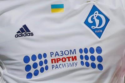 «Динамо» - «Чорноморець»: останні новини перед грою