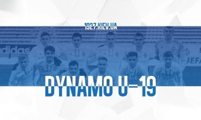 U-19. «Сталь» - «Динамо»: стартові склади. ОНЛАЙН