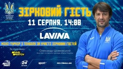 Олександр Шовковський стане зірковим гостем у «LAVINA MALL»