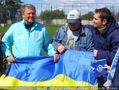 «Дніпро» зустрівся з родинами бійців АТО