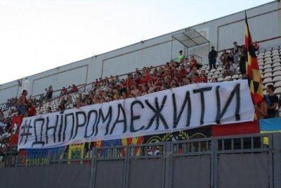 Лідер фанатського руху «Дніпра»: «Людям наср*ли на голову і сказали «їжте»