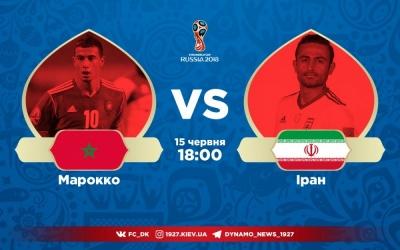 Марокко – Іран: прогноз на матч Чемпіонату Світу-2018
