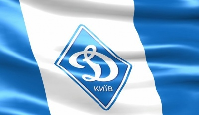 «Динамо» U-21 - «Мерані» 3:1. Огляд матчу