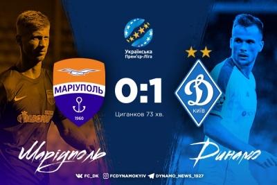 «Динамо» дотиснуло «Маріуполь» і продовжило серію перемог до 8-и матчів УПЛ
