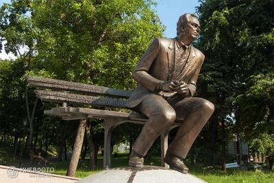 День пам'яті Валерія Лобановського