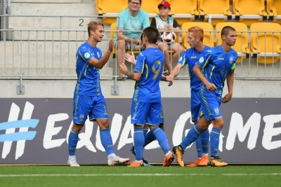 Євро-2018 U-19. 1/2 фіналу. Україна - Португалія: ОНЛАЙН