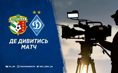 «Ворскла» – «Динамо»: про трансляцію матчу