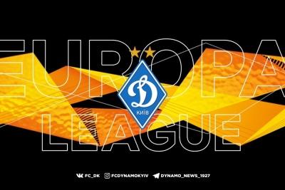 «Динамо» дізналось суперників у груповому етапі Ліги Європи 2019/20