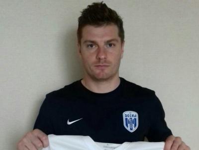 Екс-динамівець став гравцем «Десни»