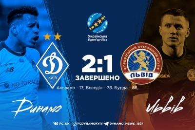 «Динамо» забиває два м'ячі за вісім хвилин і вириває перемогу у «Львова»