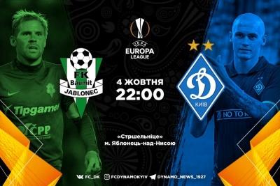 «Яблонєц» - «Динамо»: травми та дискваліфікації