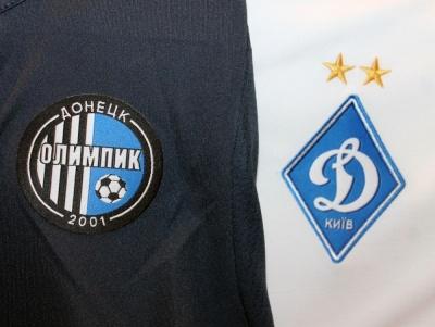 «Олімпік» - «Динамо»: стало відомо, в якій формі зіграють команди