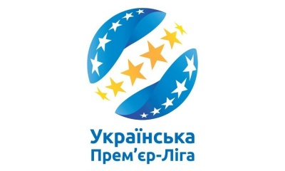 УПЛ офіційно назвала дату матчу «Маріуполь» - «Динамо»