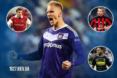 Топ-10 футболістів, кар'єра яких пішла вгору після відходу з «Динамо»