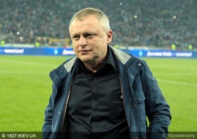 Стало відомо, за що Ігоря Суркіса дискваліфікували на три матчі