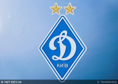 Офіційне роз'яснення «Динамо» щодо термінів орендних договорів гравців клубу