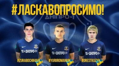 Офіційно: Очігава та екс-хавбек «Динамо» стали гравцями СК «Дніпро-1»