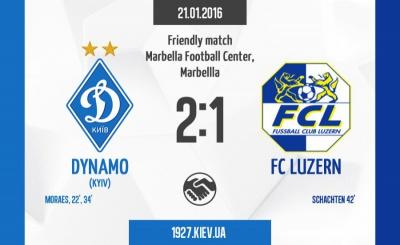 «Динамо» переграє «Люцерн»: 2:1