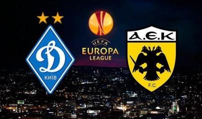 АЕК – «Динамо»: ситуація за місяць до першого матчу 1/16 фіналу Ліги Європи