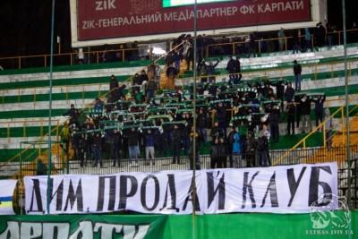Львівська футбольна війна: Чому «Карпати» очікує сумна доля «Дніпра», «Металіста» й інших