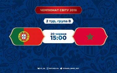 Португалія - Марокко: прогноз букмекерів на матч ЧС-2018