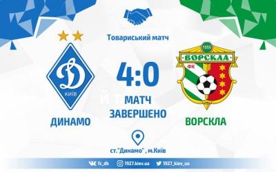 «Динамо» — «Ворскла»: 4:0. Хет-трик Гармаша і травма Хачеріді
