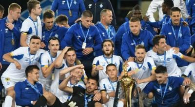 Коллективный портрет «Динамо»: кто выступал в Кубке Украины сезона-2019/2020