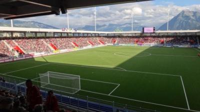ФК «Тун» примет «Динамо» на своей арене с искусственным покрытием
