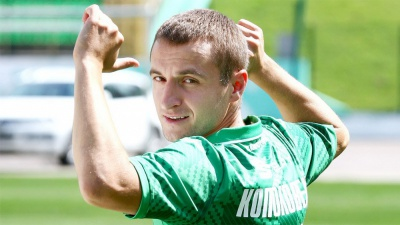 Прогноз матчу Україна - Косово від Михайла Кополовця