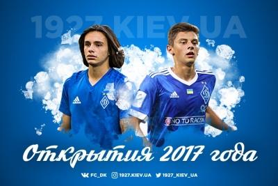 ТОП-5 відкриттів року київського «Динамо»