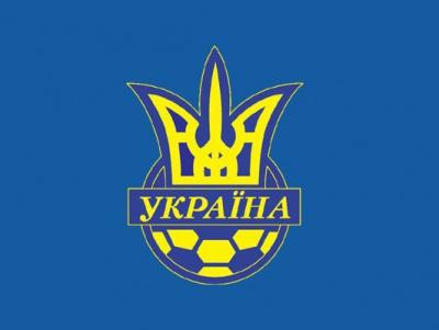 Іспанія - Україна: Інформація про квитки