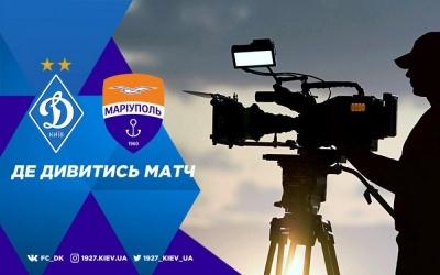 «Динамо» - «Маріуполь»: де дивитися матч