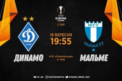 «Динамо» - «Мальме»: орієнтовні склади команд