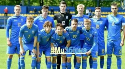Збірна України U-18 вийшла у фінал міжнародного турніру та зіграє проти Чехії