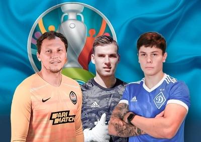 Букмекери приймають ставки на завершення Андрієм Пятовим кар'єри в збірній України