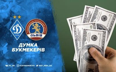 «Динамо» - «Львів»: прогноз букмекерів на матч чемпіонату України