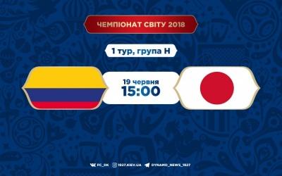 Колумбія – Японія: прогноз від букмекерів на матч ЧС-2018