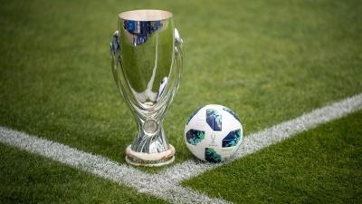 ФФУ готує заявку на проведення матчу за Суперкубок УЄФА в 2021 році