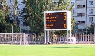 «Маріуполь» - «Динамо»: Кабінетні 3:0