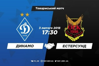 «Динамо» – «Естерсунд». Все про матч
