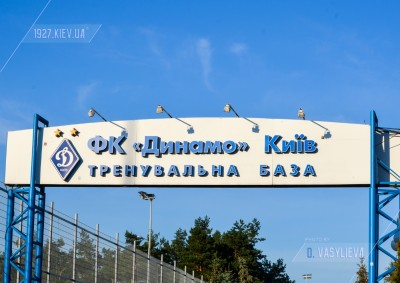 «Динамо» показало своє тренування з незвичного ракурсу