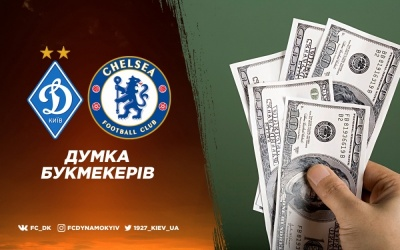 «Челсі» їде за перемогою? Про шанси «Динамо» створити диво в матчі-відповіді 1/8 фіналу Ліги Європи