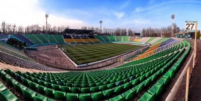 Підтримайте «Динамо» у Львові!