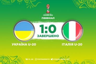 Гол Булеци, гра у меншості та рятівний VAR: збірна України вийшла до фіналу ЧС-2019 (U-20)!