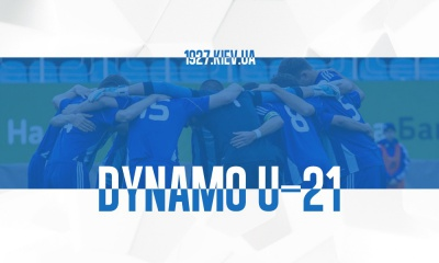 «Динамо» U-21: час зміни поколінь