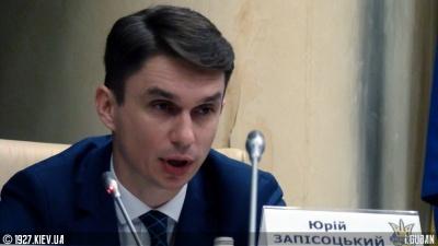 Юрій Запісоцький: «Роль президента ФФУ була ключовою в позитивному результаті справи Мораєса»
